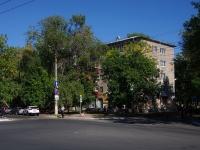 Новокуйбышевск, улица Пирогова, дом 16. многоквартирный дом