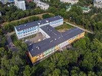 Novokuibyshevsk, st Pirogov, house 16Б. school