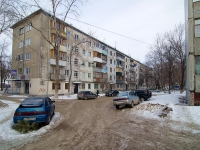 neighbour house: st. Pirogov, house 18. Apartment house