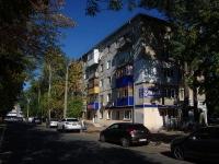 Новокуйбышевск, улица Пирогова, дом 18. многоквартирный дом