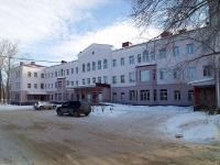 Новокуйбышевск, улица Пирогова, дом 1 к.2. больница