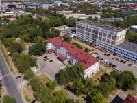 Novokuibyshevsk, st Pirogov, house 1 к.2. hospital