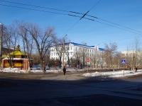 Новокуйбышевск, улица Пирогова, дом 1. больница