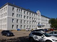 Новокуйбышевск, улица Пирогова, дом 1. больница Новокуйбышевская центральная городская больница