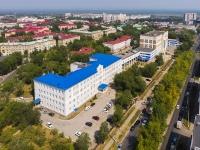 Novokuibyshevsk, st Pirogov, house 1. hospital
