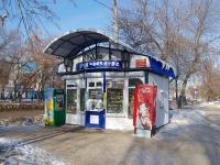 Новокуйбышевск, улица Пирогова, дом 10А. магазин