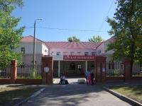 Новокуйбышевск, улица Пирогова, дом 1 к.1. поликлиника Детская поликлиника №2
