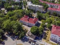Novokuibyshevsk, st Pirogov, house 1 к.1. polyclinic