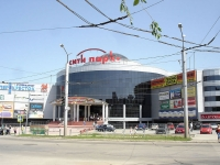 Novokuibyshevsk, mall Сити Парк, Pobedy avenue, house 1Ж
