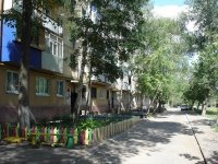 Novokuibyshevsk, Pobedy avenue, house 1. Apartment house