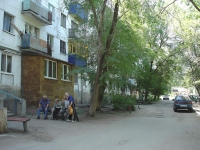 Novokuibyshevsk, Pobedy avenue, house 4. Apartment house