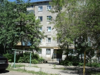 neighbour house: avenue. Pobedy, house 7А. Apartment house