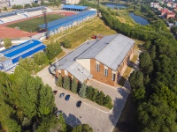 Novokuibyshevsk, avenue Pobedy, house 1Г. sport center