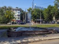 Novokuibyshevsk, avenue Pobedy. fountain