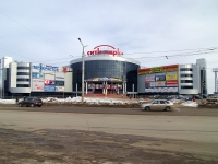 neighbour house: avenue. Pobedy, house 1Ж. mall Сити Парк