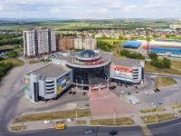 Novokuibyshevsk, avenue Pobedy, house 1Ж. mall