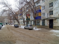 Novokuibyshevsk, Pobedy avenue, house 2. Apartment house