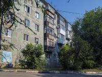 Novokuibyshevsk, avenue Pobedy, house 3А. Apartment house