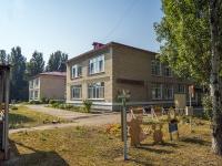 Novokuibyshevsk, avenue Pobedy, house 3В. nursery school
