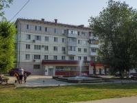 Novokuibyshevsk, avenue Pobedy, house 5. Apartment house
