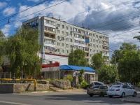 Novokuibyshevsk, avenue Pobedy, house 6. Apartment house