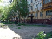Новокуйбышевск, Победы пр-кт, дом 7