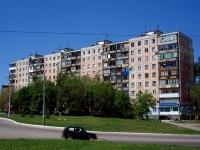 Новокуйбышевск, Победы пр-кт, дом 9