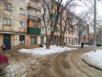 Новокуйбышевск, Победы пр-кт, дом 10
