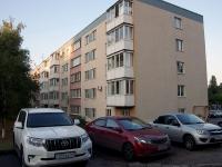 Новокуйбышевск, Победы пр-кт, дом 13