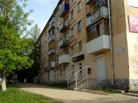 Новокуйбышевск, Победы пр-кт, дом 28