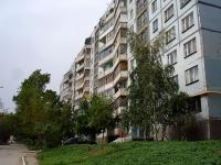 Новокуйбышевск, Победы пр-кт, дом 42
