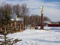 Novokuibyshevsk, monument «Добрый Ангел Мира»Pobedy avenue, monument «Добрый Ангел Мира»