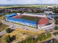 Novokuibyshevsk, avenue Pobedy, house 1Д. sport stadium