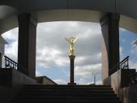 新古比雪夫斯克市, 纪念塔 «Добрый Ангел Мира»Pobedy avenue, 纪念塔 «Добрый Ангел Мира»