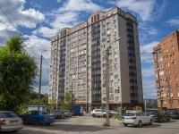 Novokuibyshevsk, alley Priozernij, house 5. Apartment house