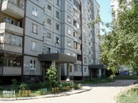 Novokuibyshevsk, Raskovoy Ln, house 10. Apartment house