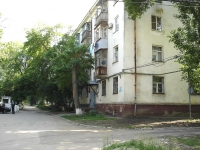 Novokuibyshevsk, Repin st, house 1А. Apartment house