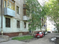Novokuibyshevsk, Repin st, house 1. Apartment house