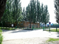 "neighbour house: st. Repin, house 4. sport center ""ФОК-Стимул"""