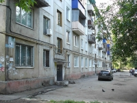 neighbour house: st. Repin, house 9А. Apartment house