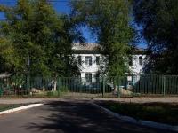Новокуйбышевск, Репина ул, дом 3