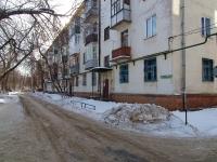 新古比雪夫斯克市,  , house 5А. 公寓楼