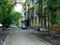 Новокуйбышевск, Репина ул, дом 9