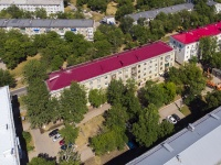 Novokuibyshevsk, st Safrazyan, house 2. Apartment house