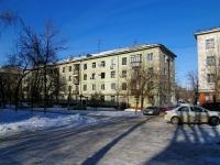 Новокуйбышевск, улица Сафразьяна, дом 2. многоквартирный дом