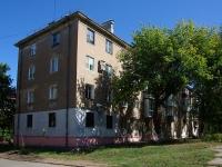 Новокуйбышевск, улица Сафразьяна, дом 2А. многоквартирный дом