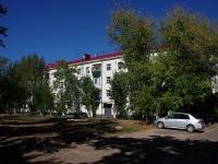 Новокуйбышевск, улица Сафразьяна, дом 4. многоквартирный дом