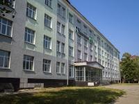 Novokuibyshevsk, st Safrazyan, house 10. office building