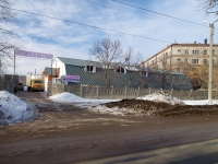 Новокуйбышевск, улица Сафразьяна, дом 7 к.1. магазин