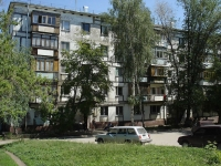 neighbour house: st. Sverdlov, house 3А. Apartment house